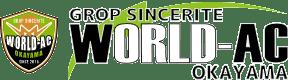 GROP SINCERITE WORLD-AC
